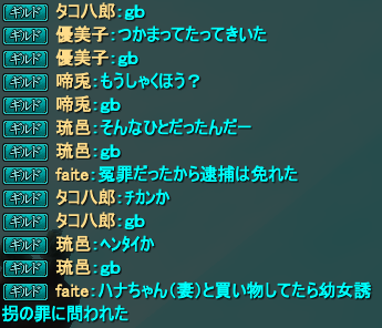 20160110_04.png