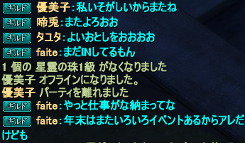 20160110_05.png