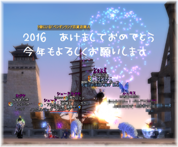 20160110_10.png