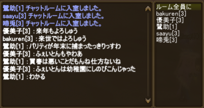 20160110_21.png