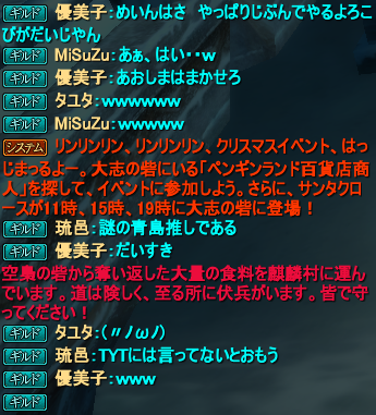 20160122_04.png