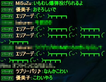 20160218_10.png