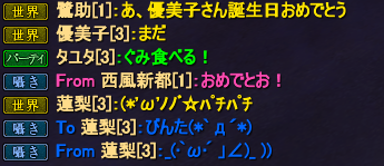 20160301_03.png