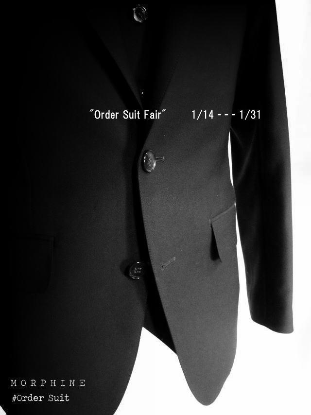 suit20160113A.jpg