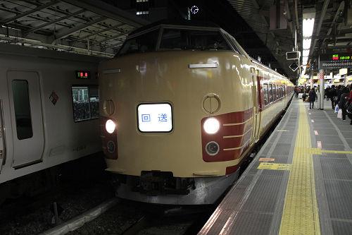 189 M51