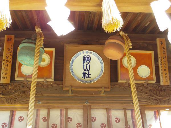 陶山神社5