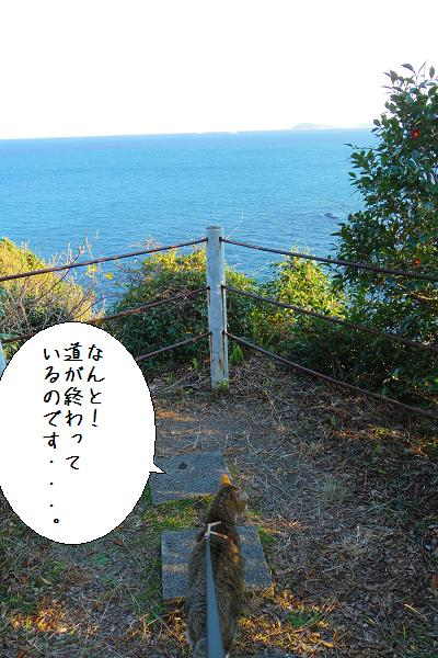 関埼灯台8