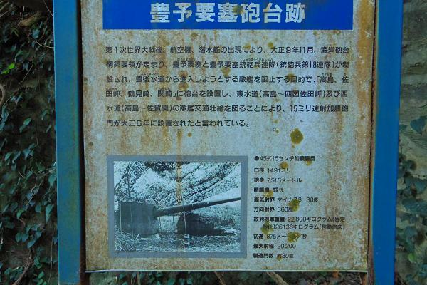 関埼灯台15