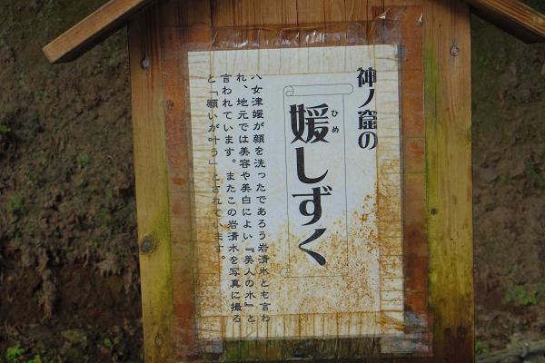 八女津媛神社9