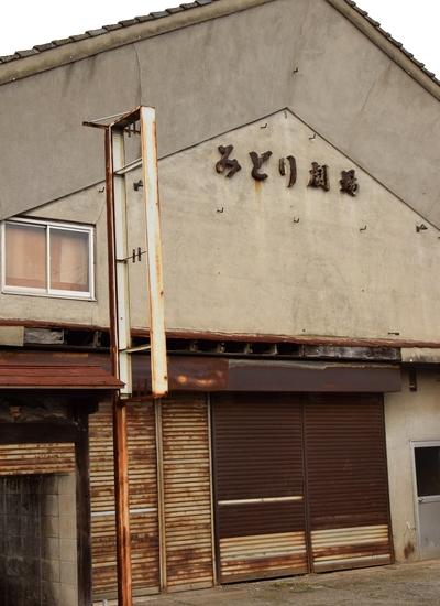 271129 甲佐街歩き7