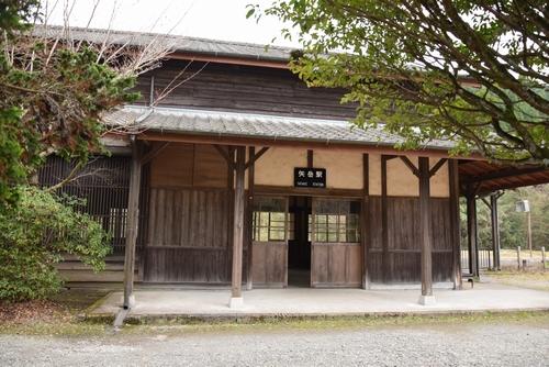 271226 矢岳駅1