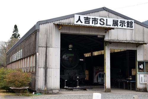 271226 矢岳駅8