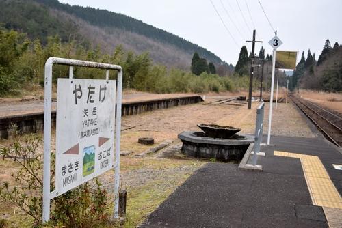 271226 矢岳駅21
