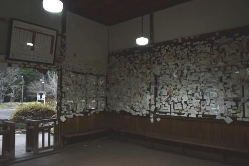 271226 大畑駅5