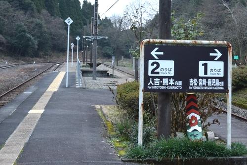 271226 大畑駅9
