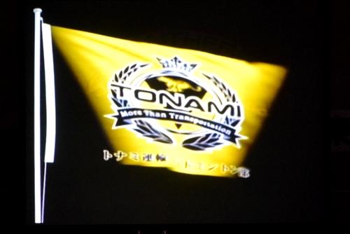 20160130 日本リーグ熊本大会1日目10