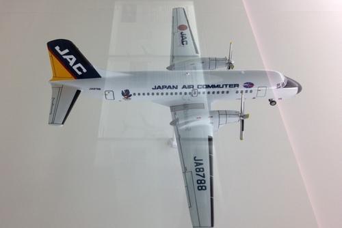 280213 鹿児島空港2