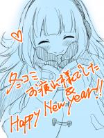 ☆010_56