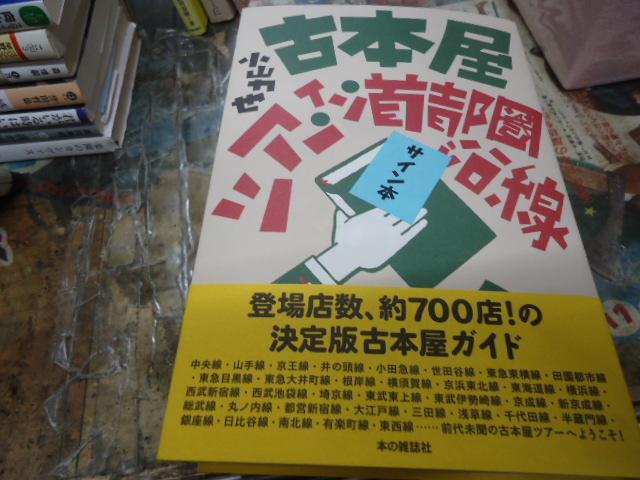 DSC03932.jpg