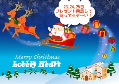 クリスマス_convert_20151211144911