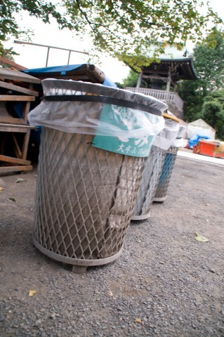 trashbox.jpeg