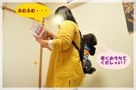 ママ金子スタイル