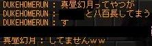 Maple140122_234525_20151203205027c3a.jpg