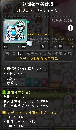 Maple151025_002534.jpg