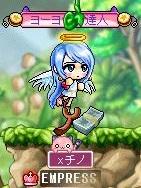 Maple151103_081621.jpg