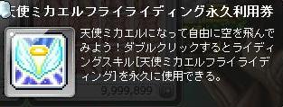 Maple151103_082529.jpg