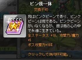 Maple151112_083657.jpg