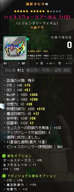 Maple151123_095412.jpg