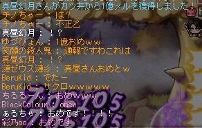 Maple151128_022544.jpg