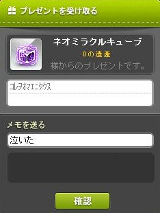 Maple151204_001607.jpg