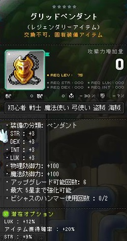 Maple151212_230305.jpg