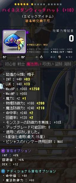 Maple151213_003746.jpg