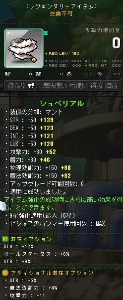 Maple151218_084348.jpg