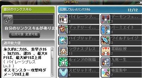 Maple151218_084416.jpg