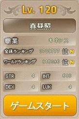 Maple151224_094449.jpg