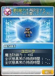 Maple160104_091348.jpg