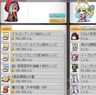 Maple160107_074248.jpg