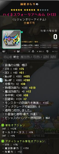 Maple160108_073225.jpg