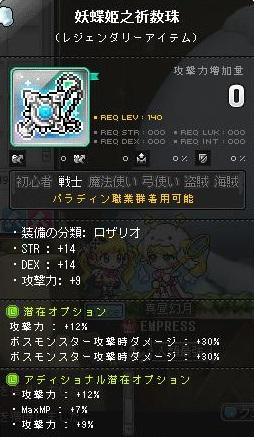Maple160110_102053.jpg