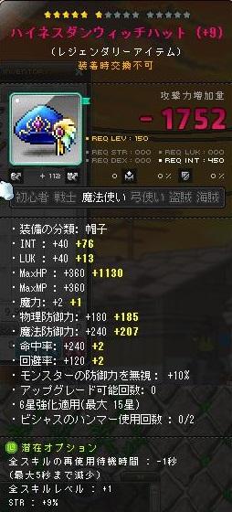 Maple160111_081948.jpg