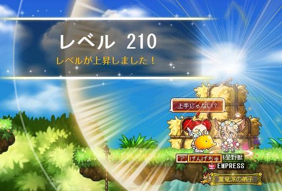 Maple160206_091346.jpg