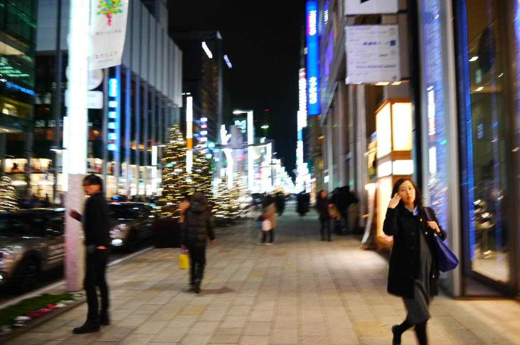 AkigyoutenP1260192.jpg
