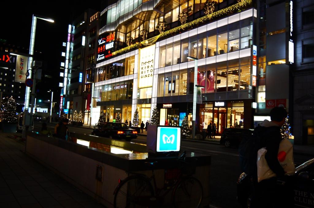 AkigyoutenP1260200.jpg