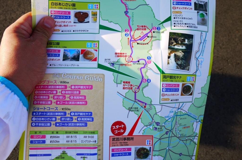 AsekisaikuruP1240265.jpg
