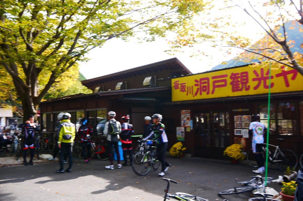 AsekisaikuruP1240287.jpg