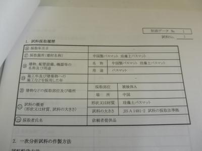 yuzumaru51P1030006.jpg